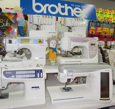 Ассортимент швейных машин Brother