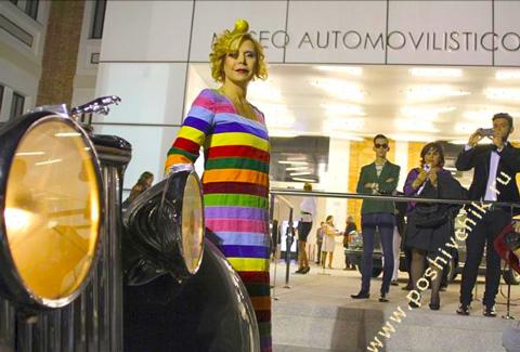 Agatha Ruiz de la Prada испанский дизайнер фото EFE