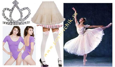 Прикольный новогодний костюм балерины фото