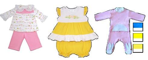 Детская одежда от ООО Янтарная Ариэль фото