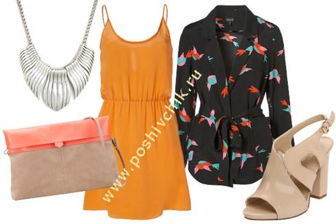 С чем носить женский оранжевый шифоновый сарафан для офиса фото
