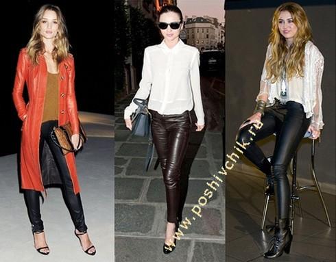 С чем носить женские кожаные брюки: 3 идеи от звезд с фото