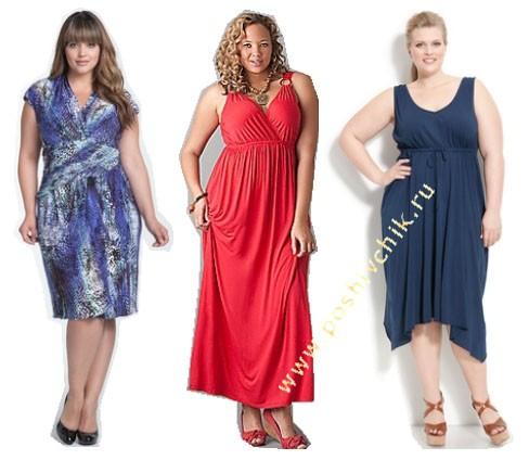 Что можно и нужно носить полным девушкам: идеи с фото для офиса, ресторана и прогулок