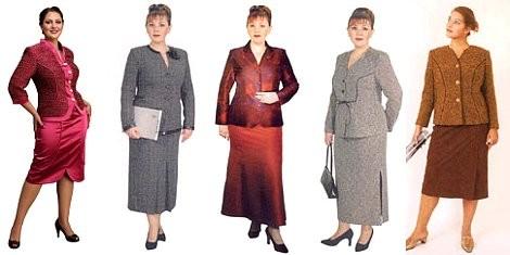 Деловая и стильная одежда для полных женщин фото