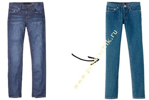 Современный эквивалент джинсы фото