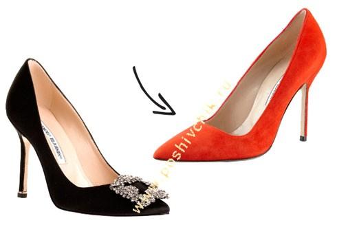 Современный эквивалент туфли фото