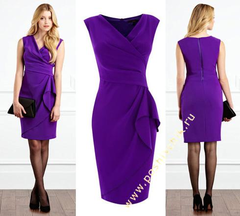 С чем носить вечернее фиолетовое платье 3 совета с фото
