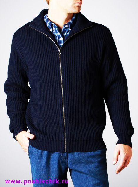 Мужской пуловер-кофта на молнии