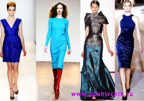 Что одеть на новый 2014 год цвет