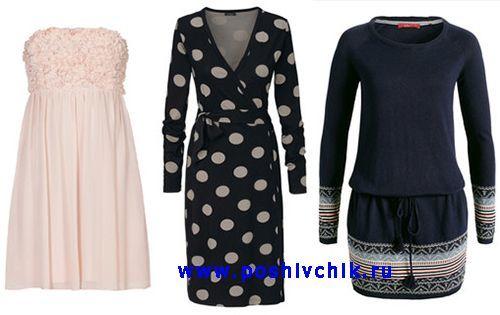 Платья с запахом, императорские платья, платье-туника и у которых талия расположена на бедрах фото