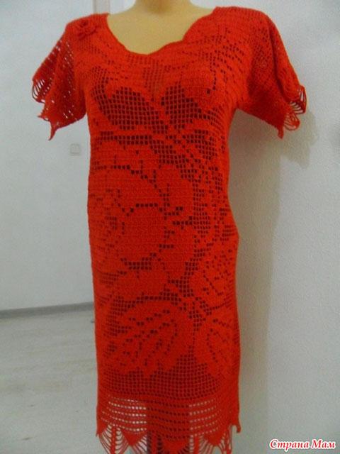 Ярко-алое платье