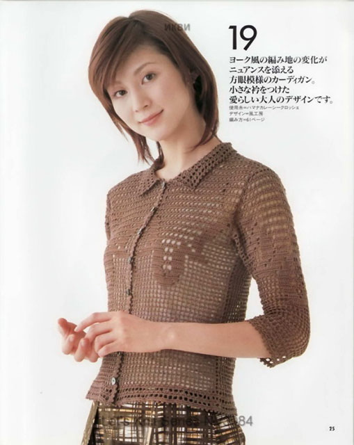 Коричневая блуза в рубашечном стиле