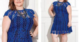 Ярко-синее платье
