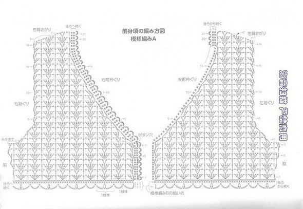 Схема вязания верха