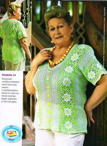Женственная блуза с цветами на филейной сетке для полных
