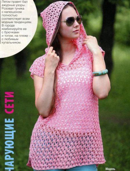 Розовая туника с капюшоном «Чарующие сети»