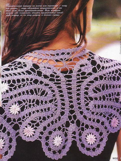 Вязаный воротник или накидка на плечи вид сзади