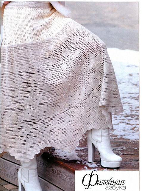 Белая юбка в технике филейного кружева «Снежная королева»