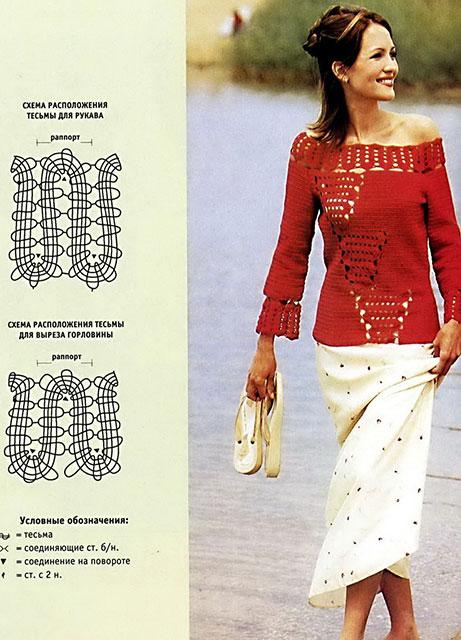Вяжем крючком пуловер со вставками брюггской тесьмы