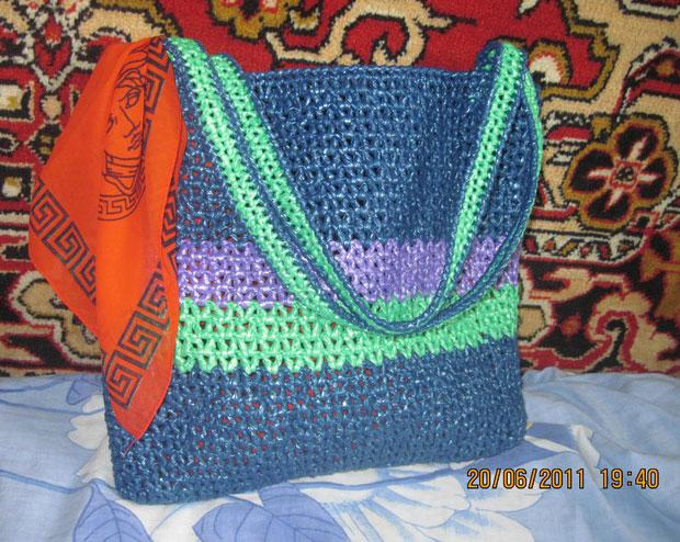 Полосатая сумка для пляжа