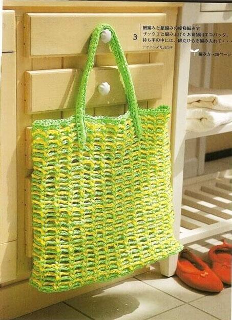«Зелено-желтый вальс» для лета