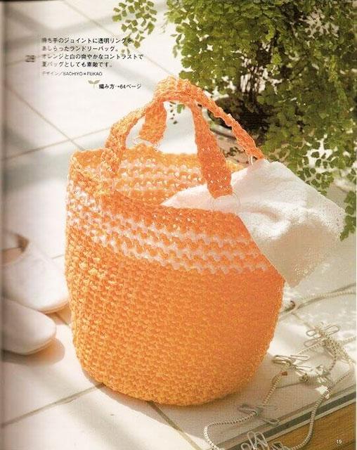Ярко-оранжевая корзинка