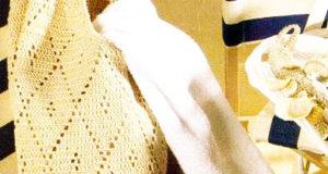Сумка с ажурными ромбами