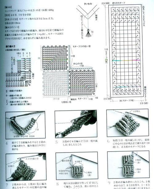 Схема узора и МК вязания квадратного мотива