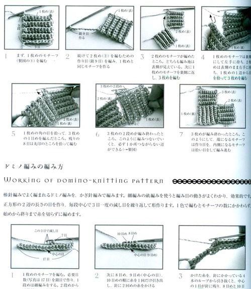 Продолжение МК вязания квадратного мотива