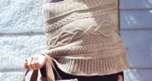 Накидка и сумка бежевого цвета