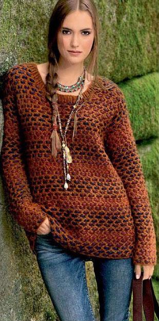 Рыжий осенний пуловер