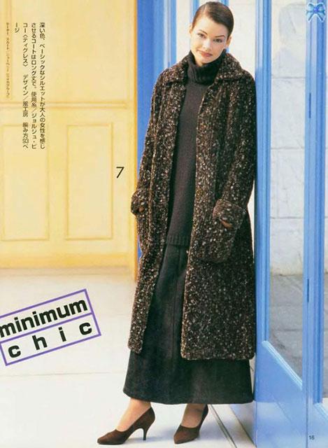 Элегантное пальто с накладными карманами