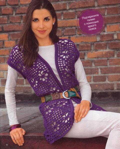 Вязаный удлиненный жилет фиолетового цвета