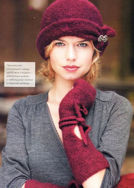 Два комплекта «Вдохновение» - элегантные шляпки и изящные митенки