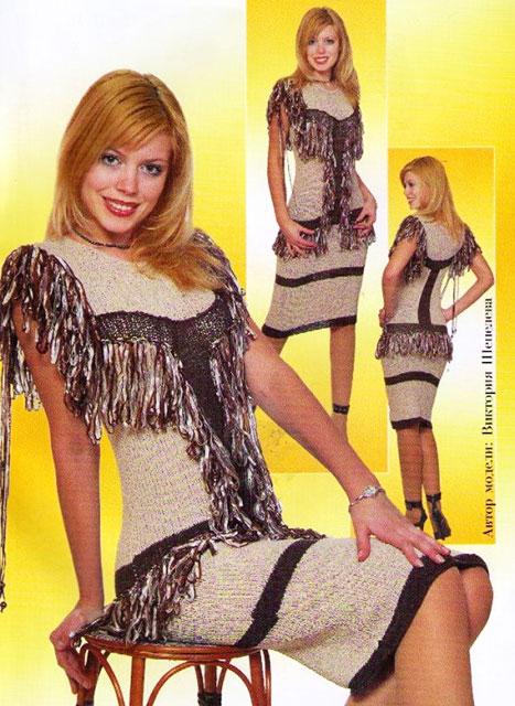 Вечернее платье бежевого цвета