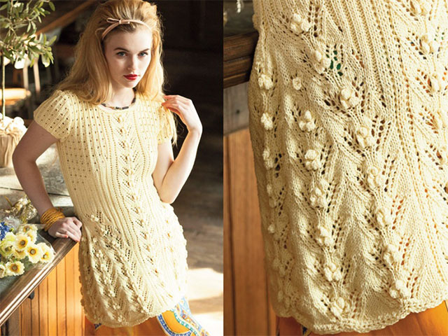 Желтое платье-туника с ажурной резинкой и шишечками