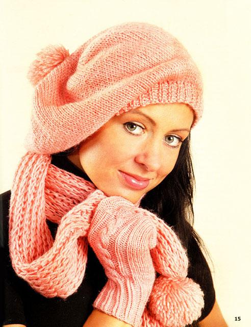 Берет шарф перчатки из овечьей шерсти