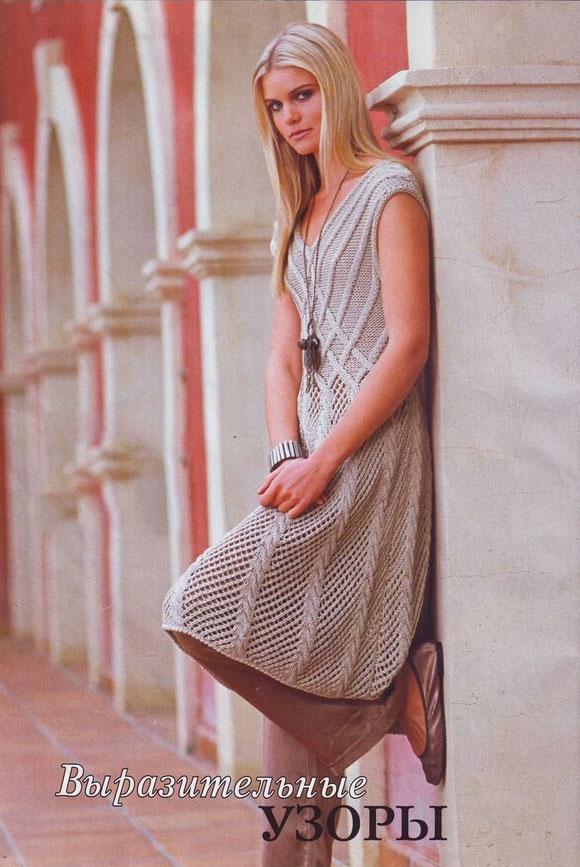 Элегантное богемное платье бежевого цвета