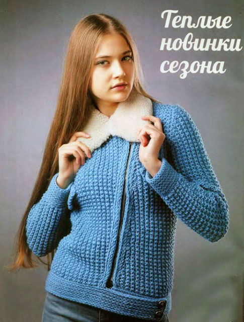 Вязаная косуха голубого цвета