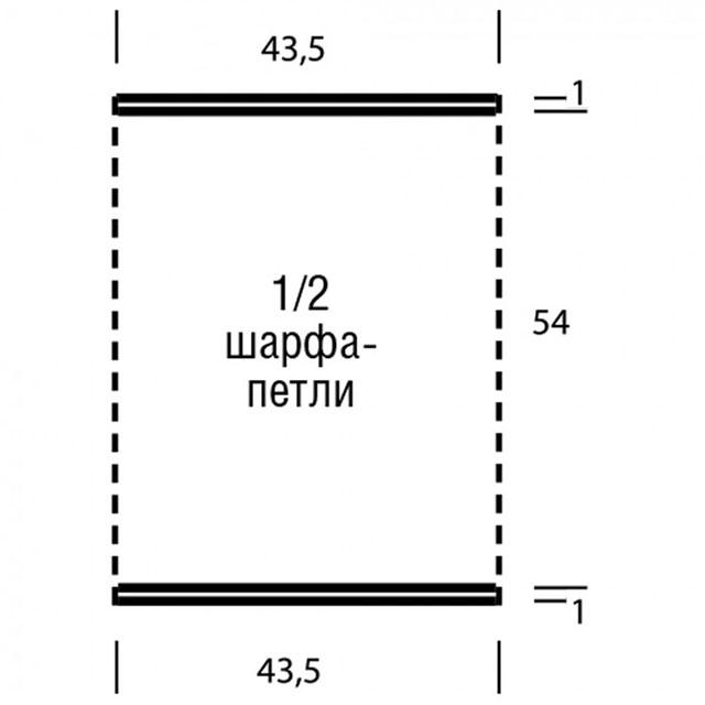 ВЫКРОЙКА шарфа-петл