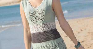 Трехцветное приталенное платье