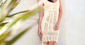 Очаровательное платье Донелла
