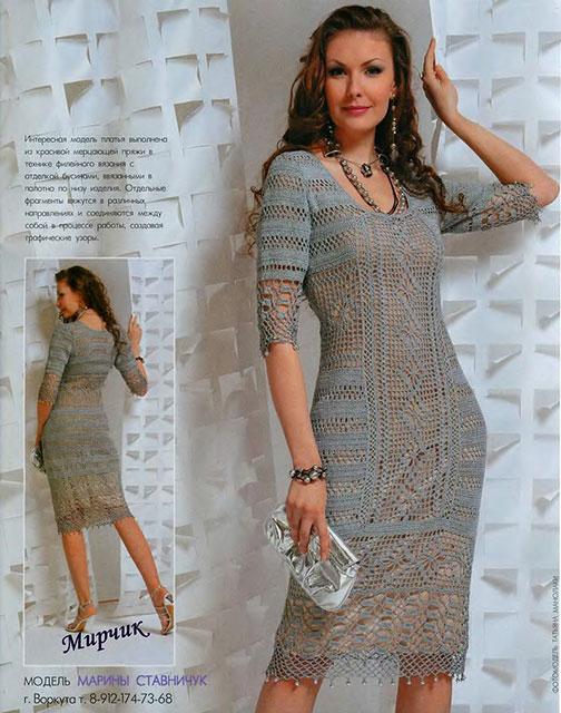 Платье из филейки и узора Паучки