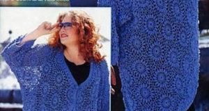 Жакет синего цвета для полных женщин