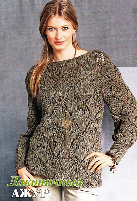 Пуловер с вырезом лодочкой из хлопка с шелком