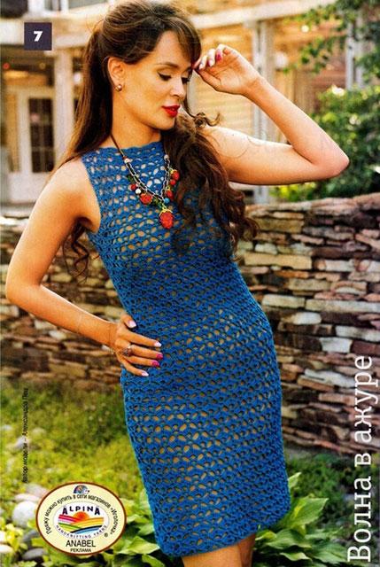 Платье для начинающих синего цвета