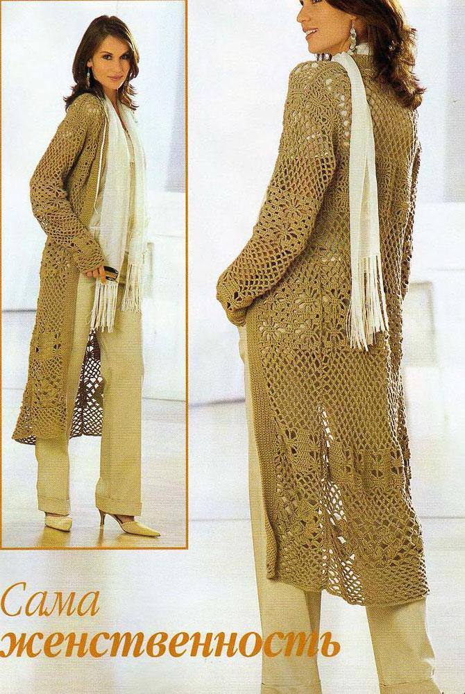 Вяжем красиво пальто бежевого цвета