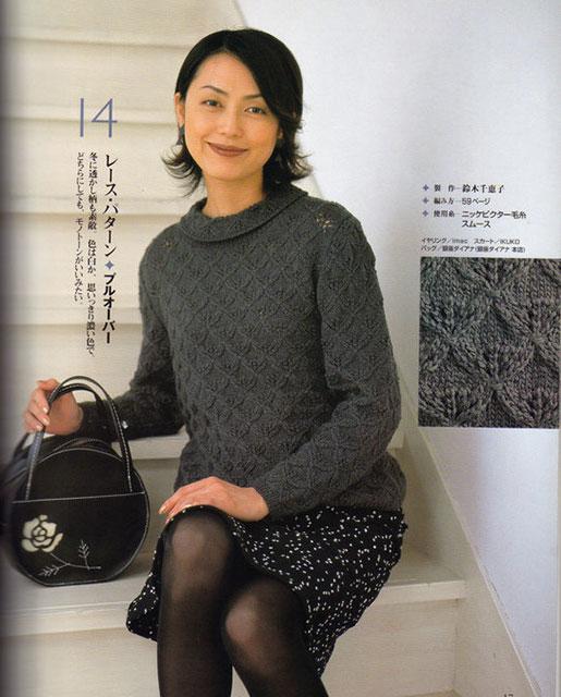 Антрацитовый пуловер из японского журнала