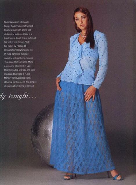 Синяя юбка макси из мохера
