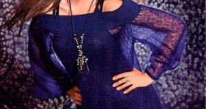 Пуловер из мохера с вырезом горловины кармен
